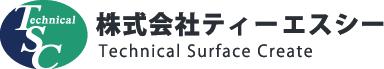 半導体・通信・光学関連のガラス部品の製造販売|高精度ガラス加工装置の開発・製造・販売|神奈川県相模原市|株式会社ティーエスシー Technical Surface Create